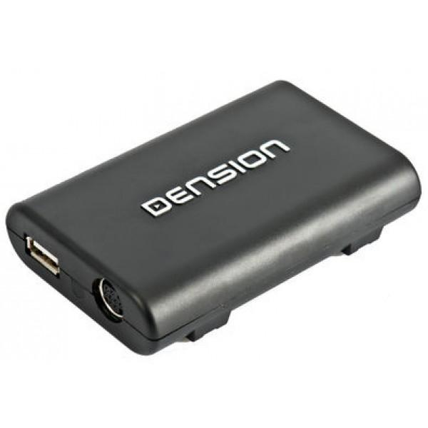 DENSION GATEWAY LITE 3 USB